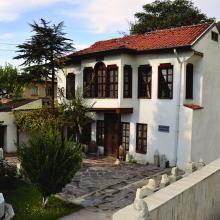Ahmet Rasih & İzzet Koyunoğlu Şehir Müzesi
